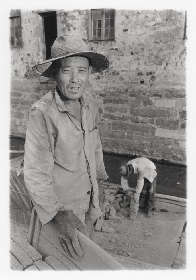 Brick Worker '81