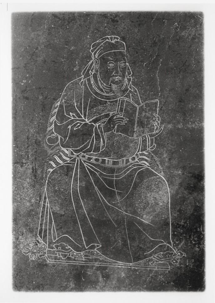Confucius '81
