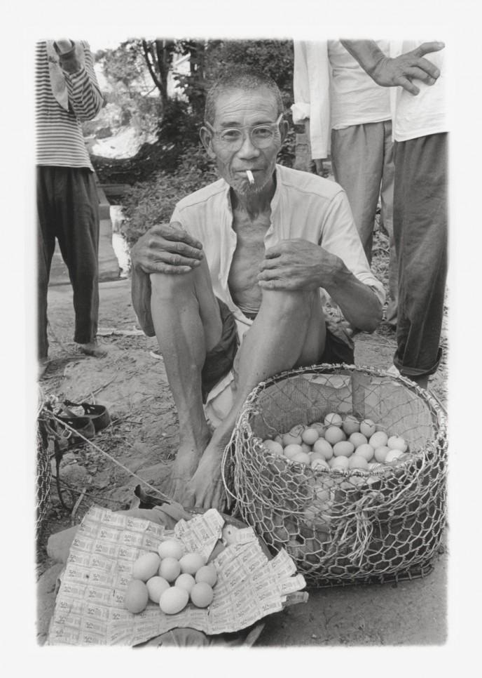 Egg Man '81