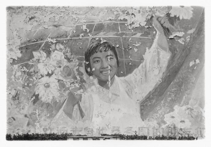 Flower Girl '81
