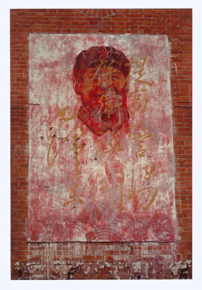 Graffitti '81