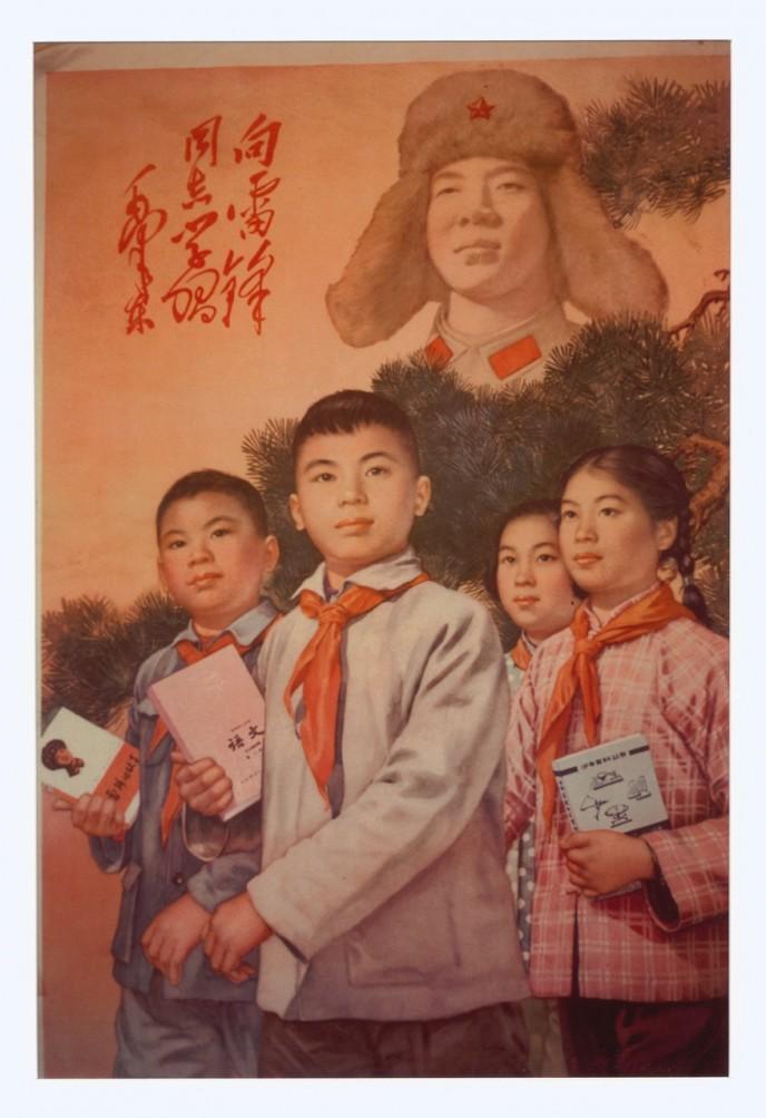 Lei Feng '81
