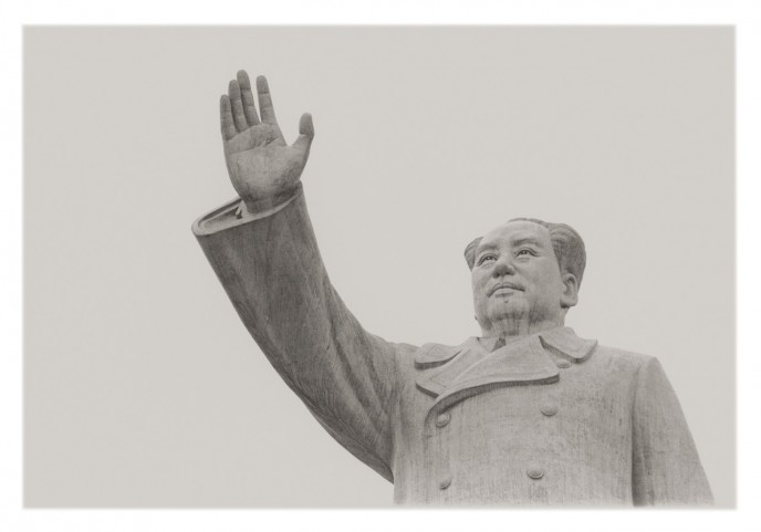 Mao's Farewell '81