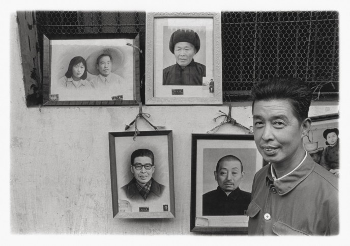 Portrait Artist '81