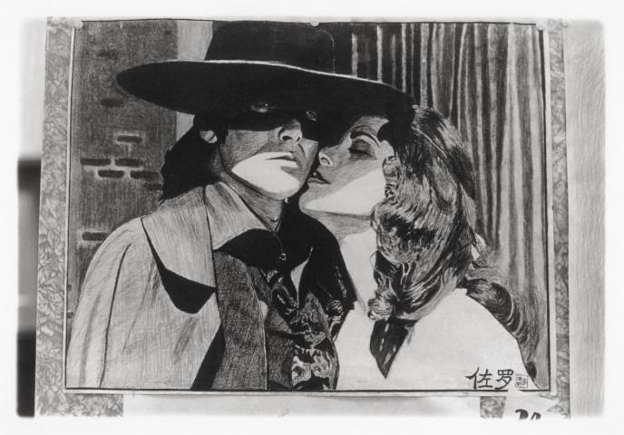 Zorro '81